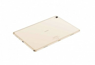 Top platform for $ 330.  Sales of Huawei MatePad 10.8 started