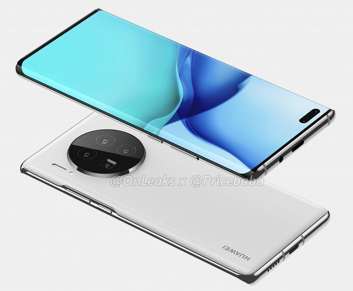Buying the Huawei Mate 40 is likely to be a big problem for many.  The smartphone will not be widely used