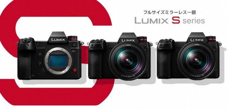Panasonic Lumix S5 camera specs revealed