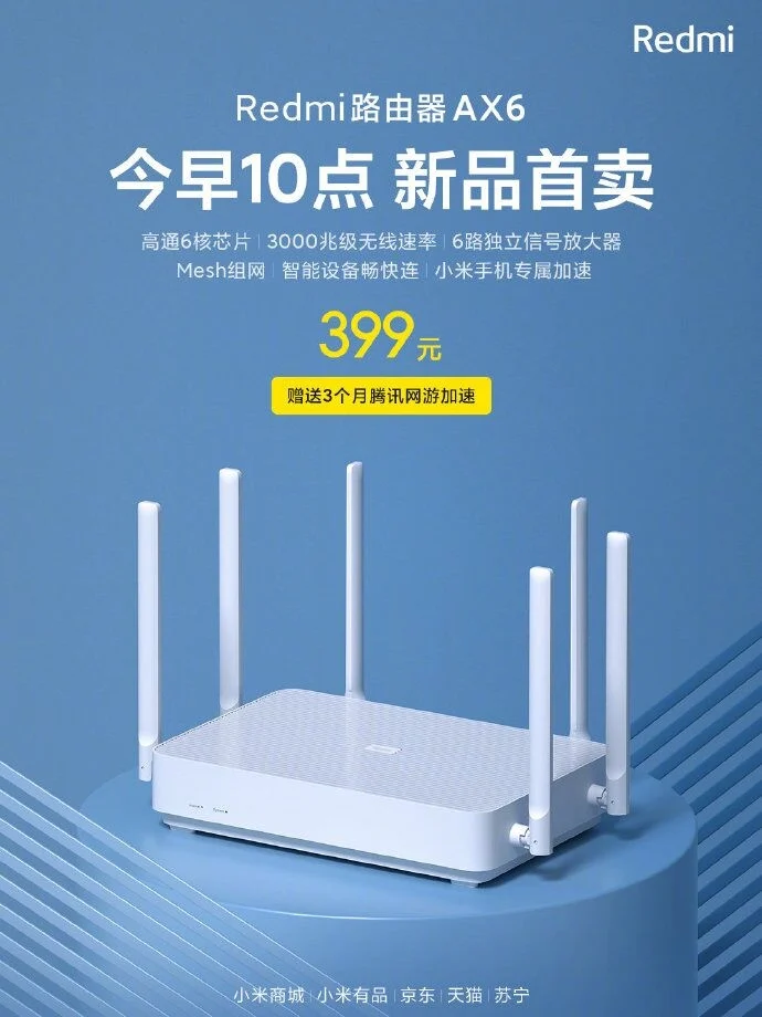 Affordable and very fast Redmi AX6 Wi-Fi 6 router went on sale at home
