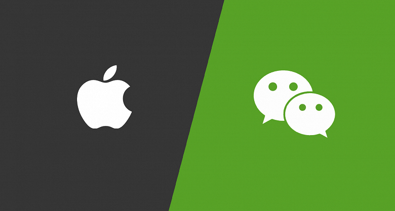 Apple, Ford, Goldman Sachs and others want to stop the US from banning WeChat
