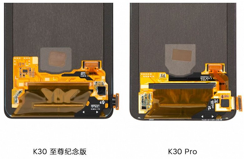 Redmi K30 Ultra and Redmi K30 Pro compared from the inside