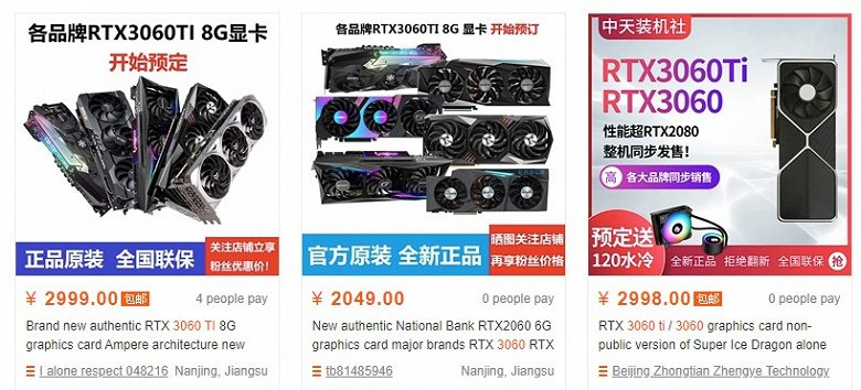 Nvidia GeForce RTX 3060 Ti Graphics Cards Are Now Available For Pre-order