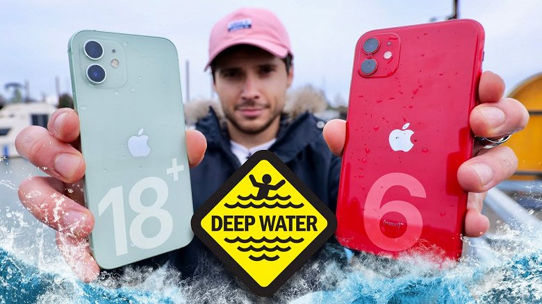 iPhone 12 and iPhone 11 together passed the unsinkability test