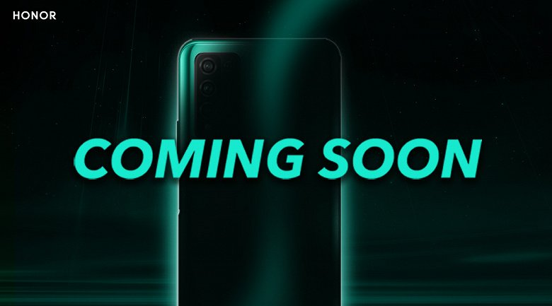 Honor Teases With The Global Announcement Of A New Smartphone