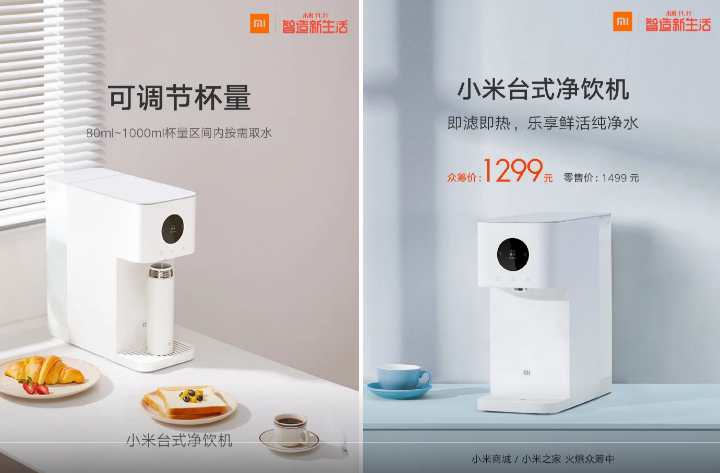 Xiaomi Mi Desktop Water Dispenser For Hot Drinks And Water Purification Presented