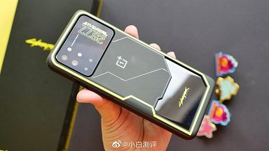 Live photos and bundle of OnePlus 8T Cyberpunk 2077 Limited Edition
