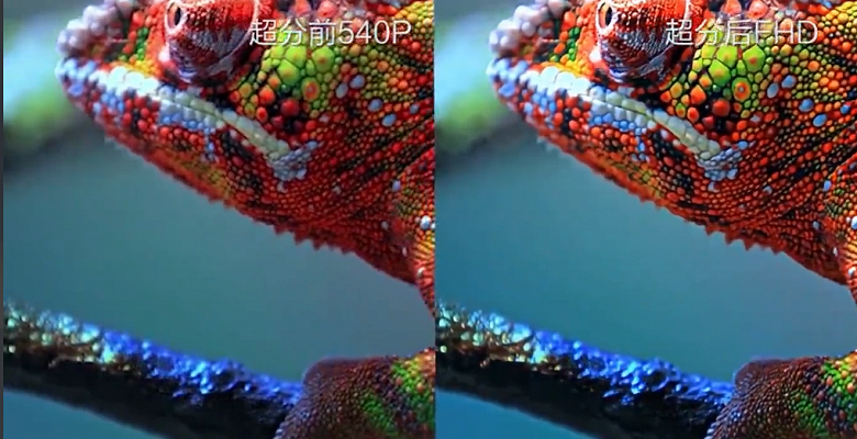 Kirin 9000 lets you rejuvenate old movies.  Demonstration of upscaling SD content to 1080p