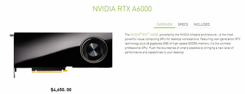 Three times more expensive than GeForce RTX 3090.RTX A6000 with 10752 CUDA cores and 48 GB of memory went on sale