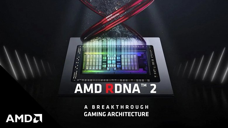 AMD prepares mobile video cards Radeon RX 6600, RX 6500 and RX 6400