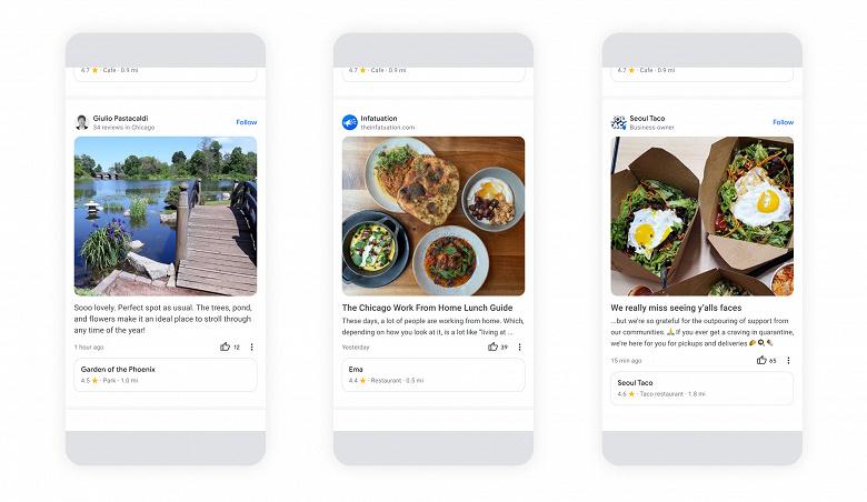 Google Maps Receives Community News Feed