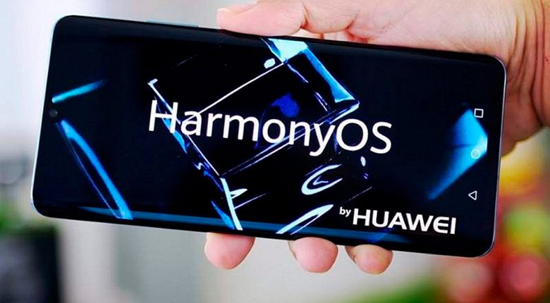 Huawei announced the start date of testing HarmonyOS 2.0 on smartphones