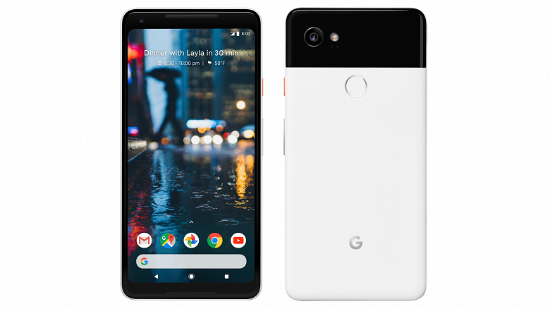 Legendary Google Pixel 2 and Pixel 2 XL get the final update
