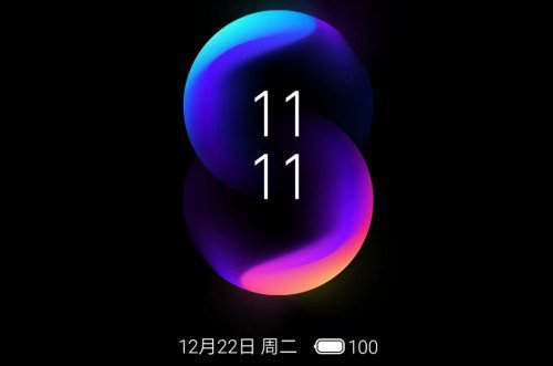 Android 11 for Meizu