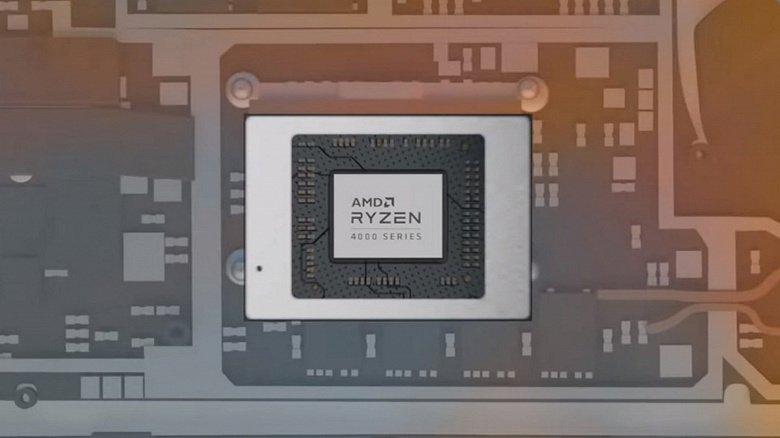 Strange AMD processor at the heart of Microsoft's new laptop.  Companies are preparing a unique offer again
