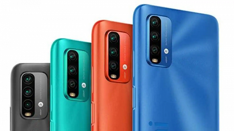 The new old Redmi 9 Power will be presented on December 15
