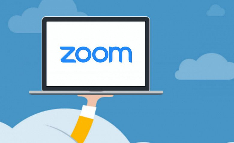 ZoomMail and ZoomCalendar?  The company is preparing new software products