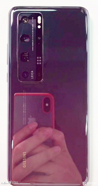 Huawei P50 Pro on live photos