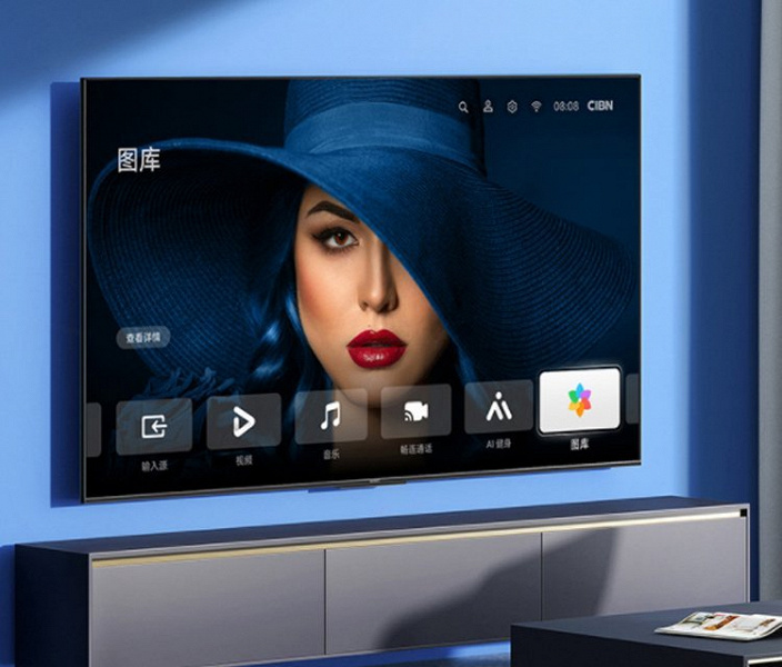 Honor launches 75-inch 4K TV for $ 850