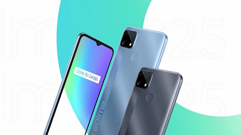 6000 mAh, fast charging, 48 megapixels and Helio G70 for $ 150.  Realme C25 sales started