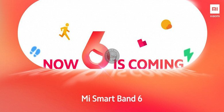Smart bracelet Xiaomi Mi Band 6 with NFC, GPS and SpO2 sensor is ready to go.  The first official teaser of the device