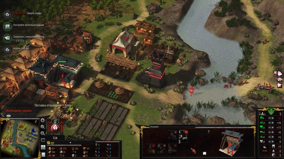 Stronghold: Warlords game review