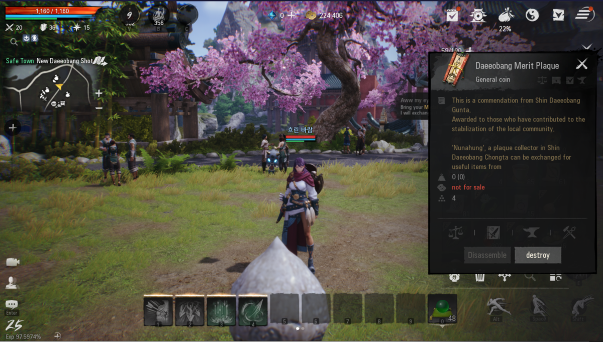 1631698316 109 Guide for installing the Russifier and Anglophone for MMORPG Blade Guide for installing the Russifier and Anglophone for MMORPG Blade & Soul 2